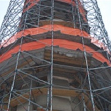Edison Tower/Hilt Construction